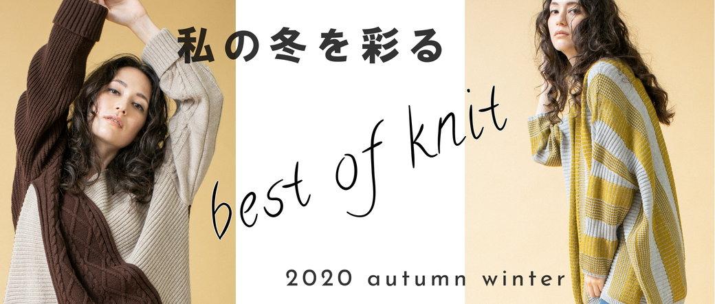 best of knit